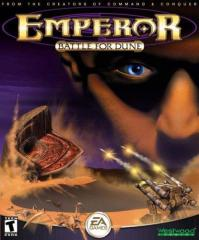 Emperor. Battle for Dune